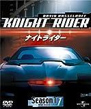 ナイトライダー シーズン1:disc1~3 [DVD]