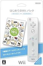 はじめてのWiiパック(「Wiiリモコン」&「Wiiリモコンジャケット」同梱)