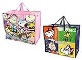 【スヌーピー】大型収納バッグ + ミニタオル セット カバン ピーナッツ アウトドア 2色 キャラクター トート (2個セット B)