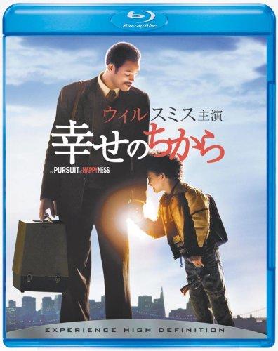 Blu-ray 幸せのちから2007/07/25発売 ...