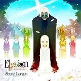 ELYSION: RAKUEN GENSOU MONOGATARI KUMIKYOKU by SOUND HORIZON [Music CD]