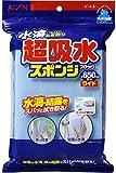 アイオン 水滴ちゃんとふき取り超吸水スポンジブロック 650ml ワイド 614-B