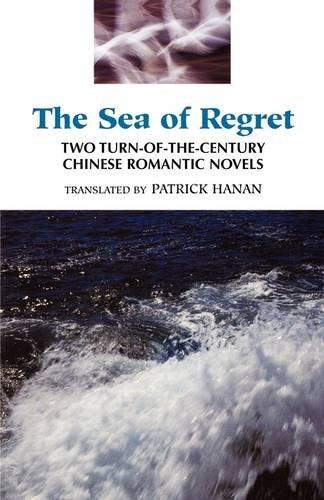Sea of Regret