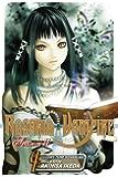 Rosario+Vampire: Season II, Vol. 4
