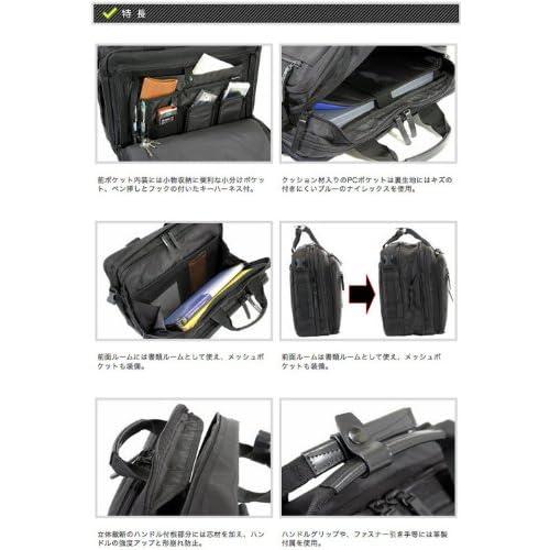 (ネオプロ)NEOPRO マチ幅+7cm ノートPC対応 出張ビジネスバッグ キャリーセットアップ可能 1-591 (クロ)