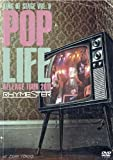 KING OF STAGE Vol.9 ~POP LIFE Release Tour 2011 at ZEPP TOKYO~ [DVD]