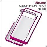 レイ・アウト docomo AQUOS PHONE slider SH-02D用ラバーコーティングジャケット/マットピンク RT-SH02DC2/P