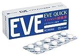 【指定第2類医薬品】イブクイック頭痛薬 40錠 ランキングお取り寄せ