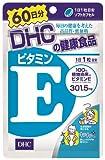 DHC 60日分ビタミンE