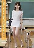 夏目百合子/教育実習生の夏目百合子です! [DVD]