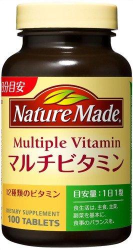 ネイチャーメイドマルチビタミン 100粒