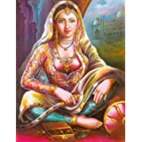 "Dolls Of India ""Nautch Girl"" Reprint On Paper - Unframed (29.21 X 22.86 Centimeters)"