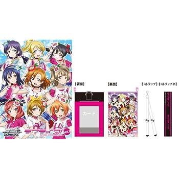 ヴァイスシュヴァルツ ブースターパック ラブライブ! Vol.2 【限定版B】 BOX