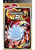 echange, troc Naruto ultimate Ninja heroes 2 - collection essentiels