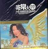 Sammi Cheng : The Power of Music - 4 CD set