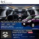 ノア/ヴォクシー70系(大型ドームランプ用)専用 ★SMD ルームランプ9点セット (250連)★