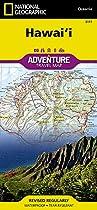 Hawaii : Travel Maps International Adventure Map