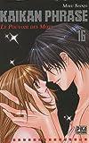 echange, troc Mayu Shinjo - Kaikan Phrase, Tome 16 :