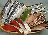 朝食の干物(鯖,紅鮭,あじ開き,さんま開き)セット