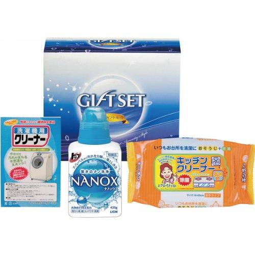 nobrand ナノックスバラエティ洗剤セット