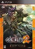 討鬼伝2 TREASURE BOX (初回封入特典「なりきり装束・天狐」ダウンロードシリアル同梱)