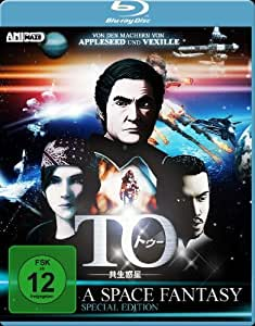 TO - A Space Fantasy [Blu-ray] [Special Edition]