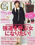 GLOW (グロー) 2014年 02月号