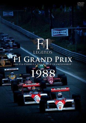 F1 LEGENDS「F1 Grand Prix 1988」 [DVD]