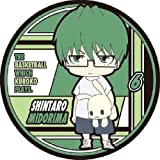 黒子のバスケ ラバーコースター2 緑間真太郎