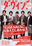_EB` 2012N 02 [G]