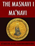 Image of The Masnavi I Ma'navi: Complete 6 books