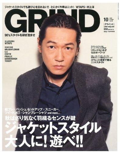 GRIND (グラインド) vol.26 2012年 10月号 [雑誌]