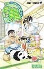 こちら葛飾区亀有公園前派出所 第182巻 2012年10月04日発売