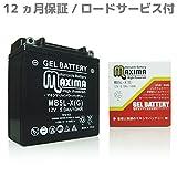 マキシマバッテリー MB5L-X シールド式 ジェルタイプ バイク用 5L-B (互換:YB5L-B/GM5Z-3B/FB5L-B) 5L-X