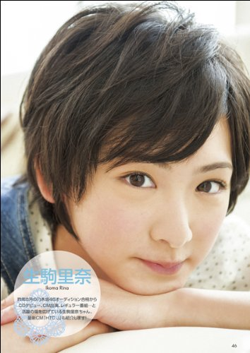 CM NOW (シーエム・ナウ) 2012年 07月号 [雑誌]