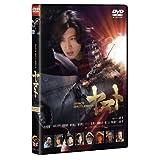 ヤマト スタンダード・エディション DVD