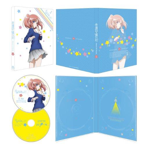 未確認で進行形 vol.1(イベントチケット優先販売申込券付き)(初回生産限定版) [Blu-ray]