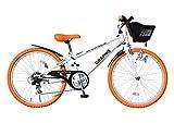 My Pallas(マイパラス) GRAPHIS (グラフィス) 子供用自転車24 22インチ 6SP GR-24 カラー/ホワイト×オレンジ