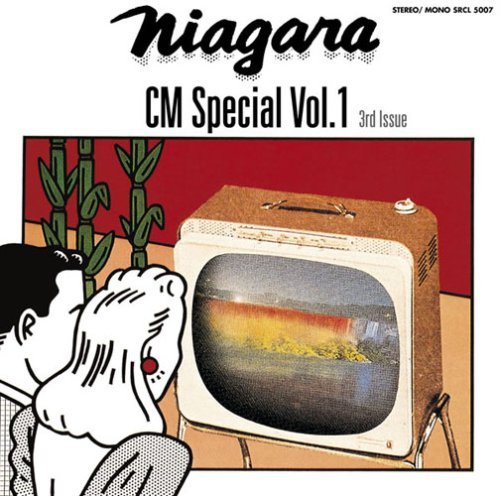 NIAGARA CM Special Vol.1 3rd Issue 30th Anniversary Edition
