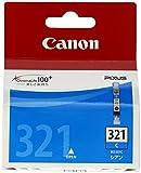 Canon キヤノン 純正 インクカートリッジ BCI-321 シアン BCI-321C ランキングお取り寄せ