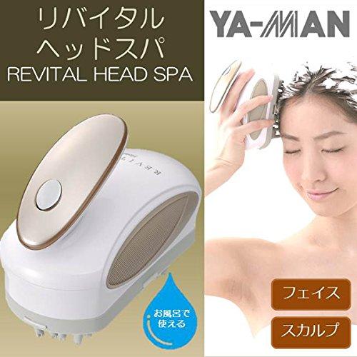 リバイタルヘッドスパ<YA-MAN (ヤーマン)>
