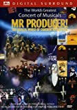 Hey Mr. Producer!: The Musical World of Cameron Mackintosh