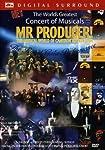 Hey Mr Producer: Cameron Mackintosh [DVD] [Import]