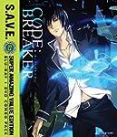 Code:Breaker - The  Complete Series S...