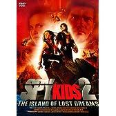 スパイキッズ2 失われた夢の島 [DVD]