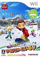 ファミリースキー ワールドスキー&スノーボード
