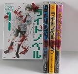 ライトノベル コミック 1-4巻セット (ARIA)