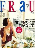 FRaU (フラウ) 2008年 06月号 [雑誌]