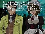 Umineko No Naku Koro Ni [1st to 4th episode]