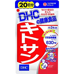 DHC キトサン 20日 60粒